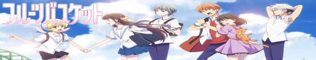 Fruits Basket (2020) – 08